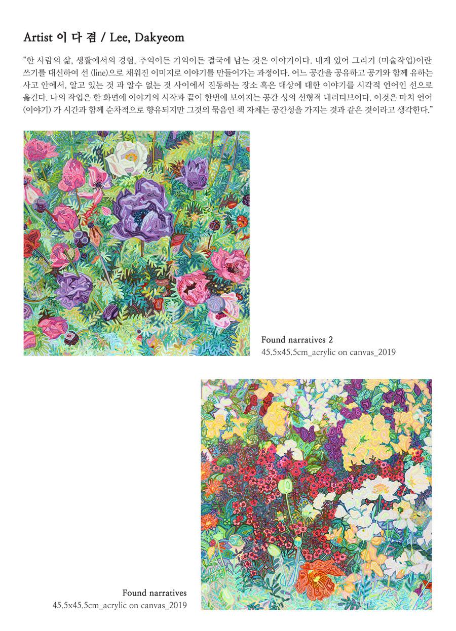 20190608_garden05_f2IQMGVnFX.jpg