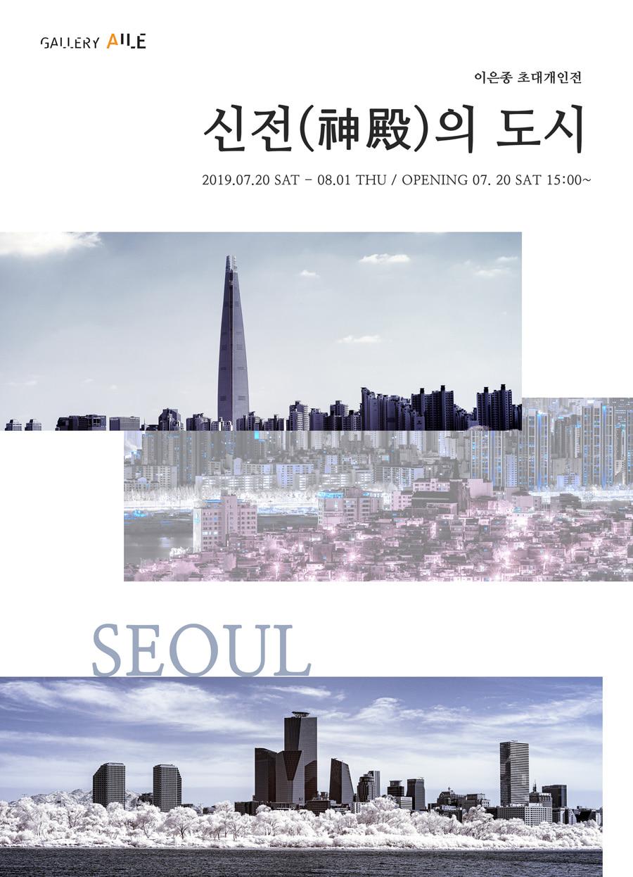 20190720_jong01_17RrnwCiBm.jpg