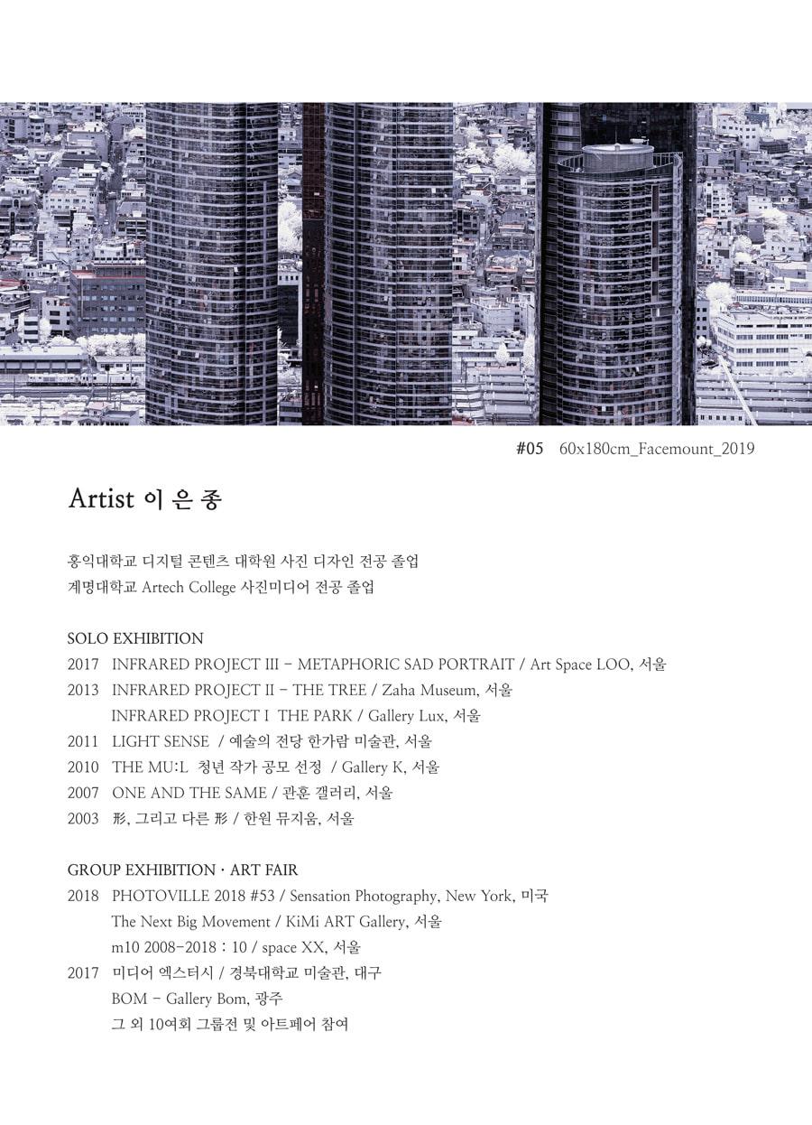 20190720_jong06_Mgzumg4Q.jpg